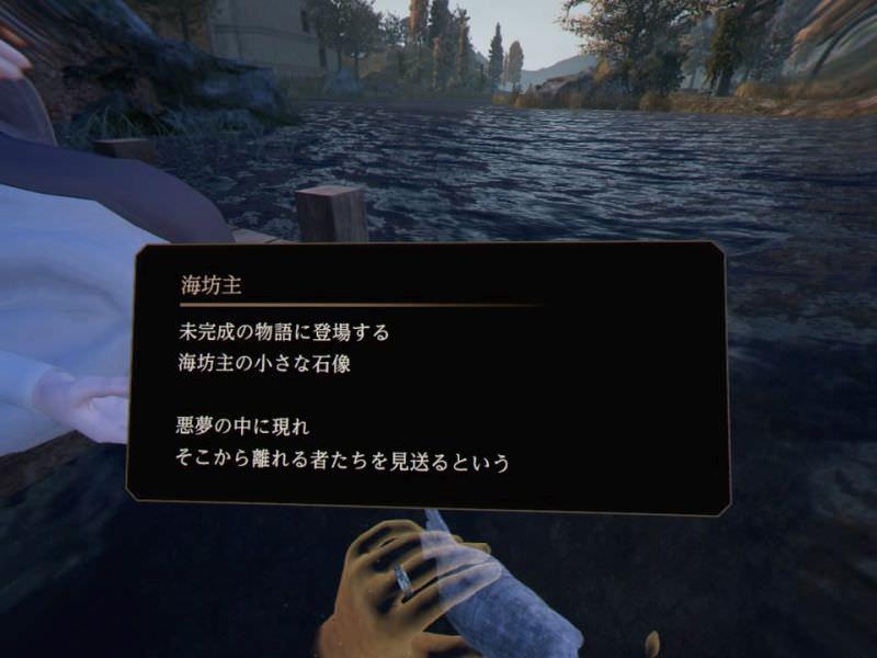 ppBOlQQ - 【速報】PS4「ブラッドボーン2」、キタ━━━━(゚∀゚)━━━━!!