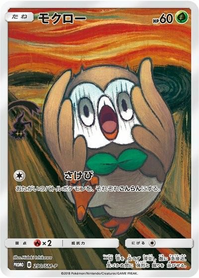 【朗報】ポケモンカードさん、売り上げが二年前の10倍になってしまう