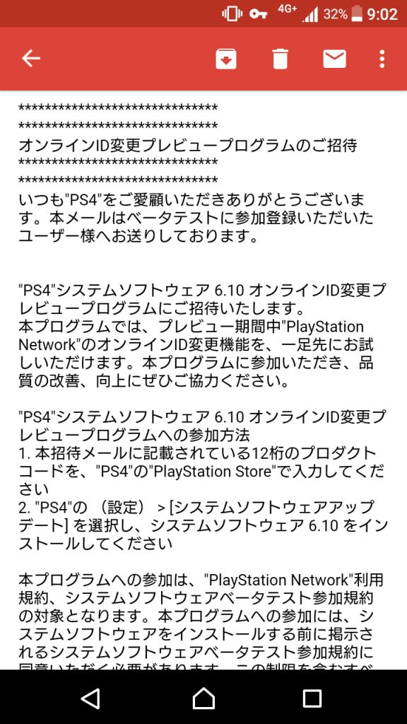 【朗報】PUBG PS4で発売決定。フォートナイト、CoDBO4、荒野行動は終了