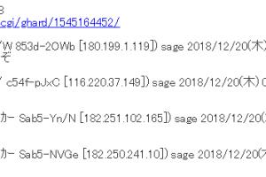 08776ee37e8ffff4ce65c2f8882a62c0 1 300x200 - Nintendo eshop、Switchソフトセール185本を実施!