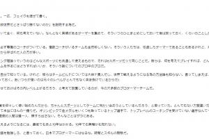08776ee37e8ffff4ce65c2f8882a62c0 300x200 - 元プロゲーマー「日本のプロ団体はコーチングを考えない。実績あるやつを集めて放ってるだけ。これで勝てるわけない」