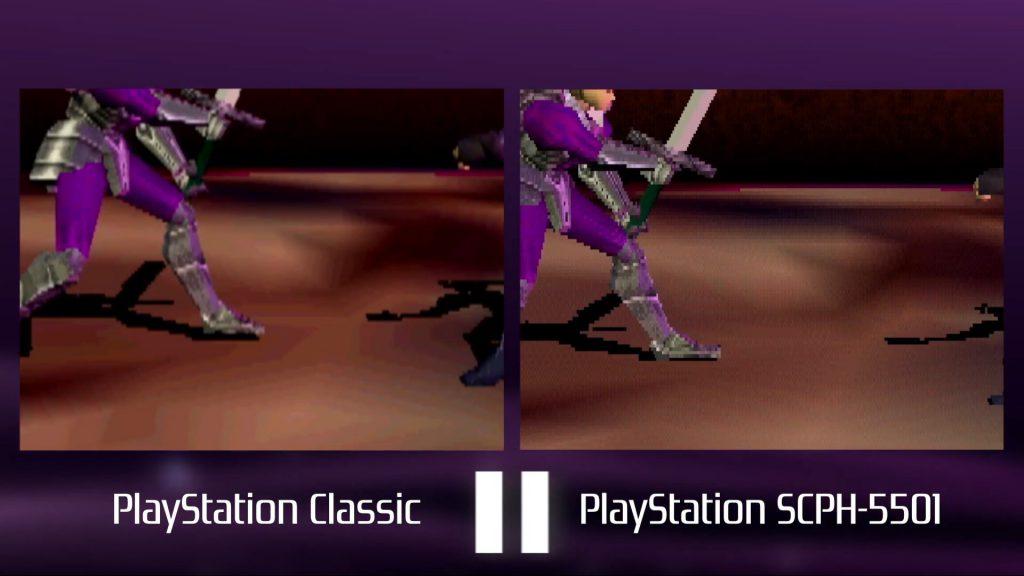 0W7BHVO-1024x576 【16fps】PS Classicの解析動画が公開!エフェクト劣化や実機より不安定なfps……