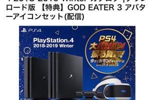 5I54Mcz 300x200 - 【朗報】本日よりPS4 PSVR キャンペーン価格より更に1000円引き