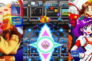 DtKToObUwAAT7E7 300x200 - PS4『ゲーム天国』917本