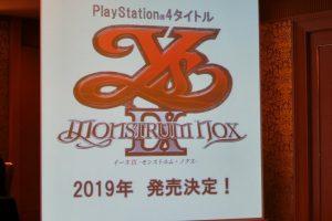 DuwQt7BUcAAZAz9 300x200 - 【ファルコム】PS4『イース9』、2019年に発売決定!