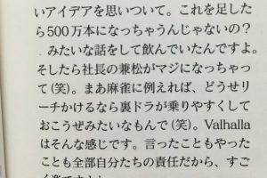 GLPUqH1 300x200 - 【速報】デビルズサード集計不能