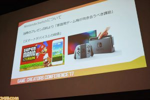 """l 58aeb7d04f875 300x200 - 【もうすぐ2年】カプコン「Nintendo Switchは""""二人三脚""""で盛り上げる」"""