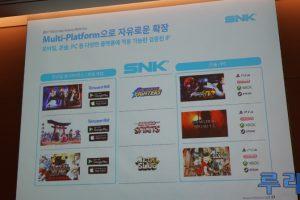 snk17 300x200 - 『サムライスピリッツ』がNintendo Switchで発売決定!2020年には『KOF XV』がSwitch/PS4で発売予定!