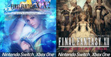002 384x200 - 【Switch】FF10/10-2/FF12のSwitch版が4月11日に発売決定