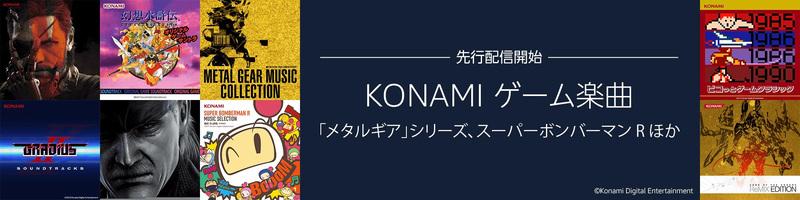 01 o - ニンテンドー、カプコン、コナミ・・・ 世界に通用する日本のゲーム会社はなぜ関西ばかりなのか?