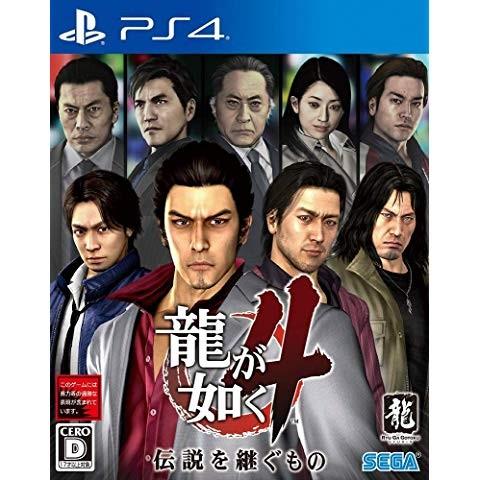 【速報】 PS4ちゃん、死亡のお知らせ ツタヤが無慈悲な売上げランキングを公開