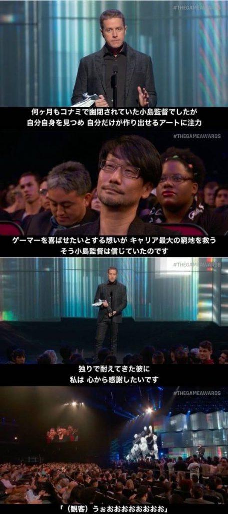 3IMMUiT-455x1024 小島秀夫「開発費を払っただけでゲーム会社が権利を持つのはおかしい。製作者が著作権を持つべき」