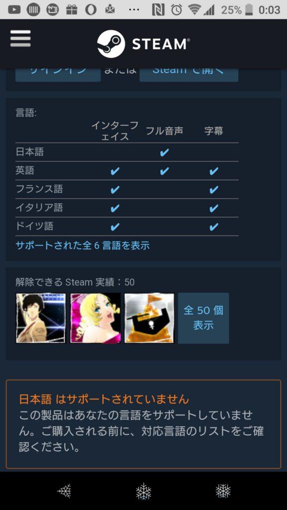 5YTkiDI-576x1024 【PS4死亡】キャサリン、PC版が発売決定!