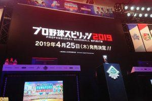Dwr2DztVYAEgZl  300x200 - 『プロ野球スピリッツ 2019』(PS4、PS Vita)発売日が2019年4月25日に決定!