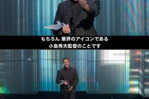 XtRffvG 300x200 - 小島秀夫「開発費を払っただけでゲーム会社が権利を持つのはおかしい。製作者が著作権を持つべき」