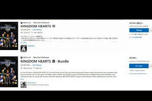 Ys7JDEm 300x200 - 【悲報】キングダムハーツ3、『日本9504円』『北米$59.99』