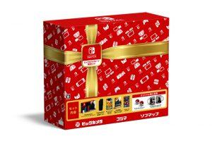 bic01 300x200 - 【悲報】ビックカメラでスイッチ本体にソフト3本とグッズを付属させたセットを2月4日に発売