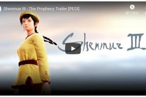 f81fd2e4c52864042852c112ce927ae2 3 300x200 - 【IGN】2019年期待のゲームTOP20が公開!!!