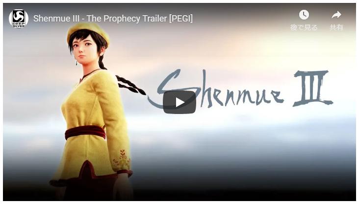 f81fd2e4c52864042852c112ce927ae2 3 - 【IGN】2019年期待のゲームTOP20が公開!!!