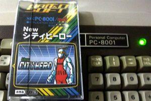 mnewcityhero1 300x200 - 【レトロPC】ハイドライドの内藤氏によるPC-8001向け新作ゲーム「New CITY HERO」が登場