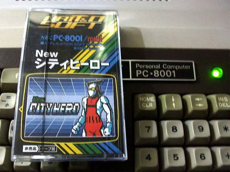 mnewcityhero1 【レトロPC】ハイドライドの内藤氏によるPC-8001向け新作ゲーム「New CITY HERO」が登場