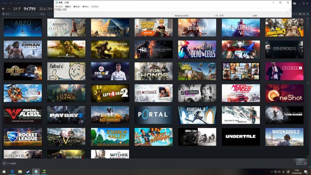 ntGn00Z 1024x576 - PS4「期待の新作ゲーム発売!!」Steam「あ、同時発売でこっちは劣化なしで快適です」