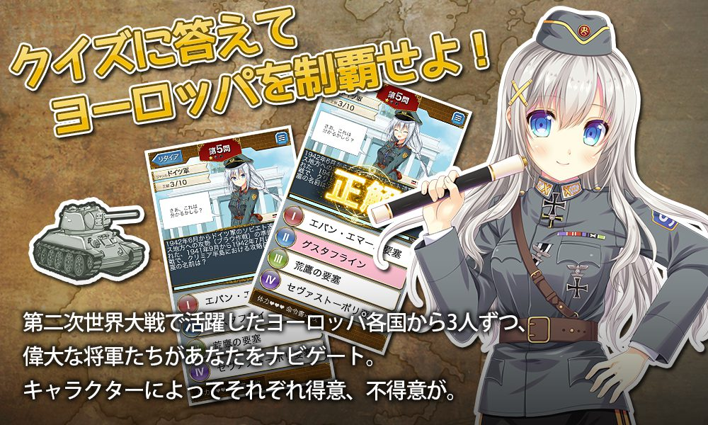 【悲報】PSVita『大戦略パーフェクト4.0』、発売中止に
