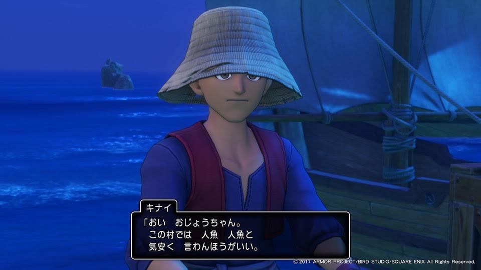 vAOMlZd - 【Switch版】ドラクエ11Sのリアルタイムレンダ画面がやばい【超絶劣化】