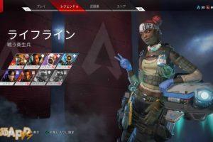 Apex Legends 20190213171616 600x338 300x200 - 【朗報】無料ゲーのApex Legends神ゲーすぎる