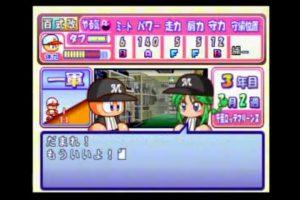 B3kzct6 300x200 - パワプロ7の早川あおいちゃんの言動