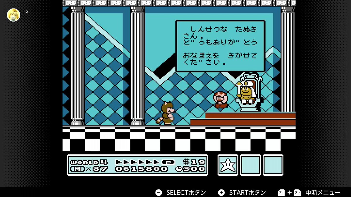 Dn3FoHxVYAYQsKu - スーパーマリオブラザーズ3って凄いよな あれファミリーコンピューターなんだぜ 冒険感が凄い
