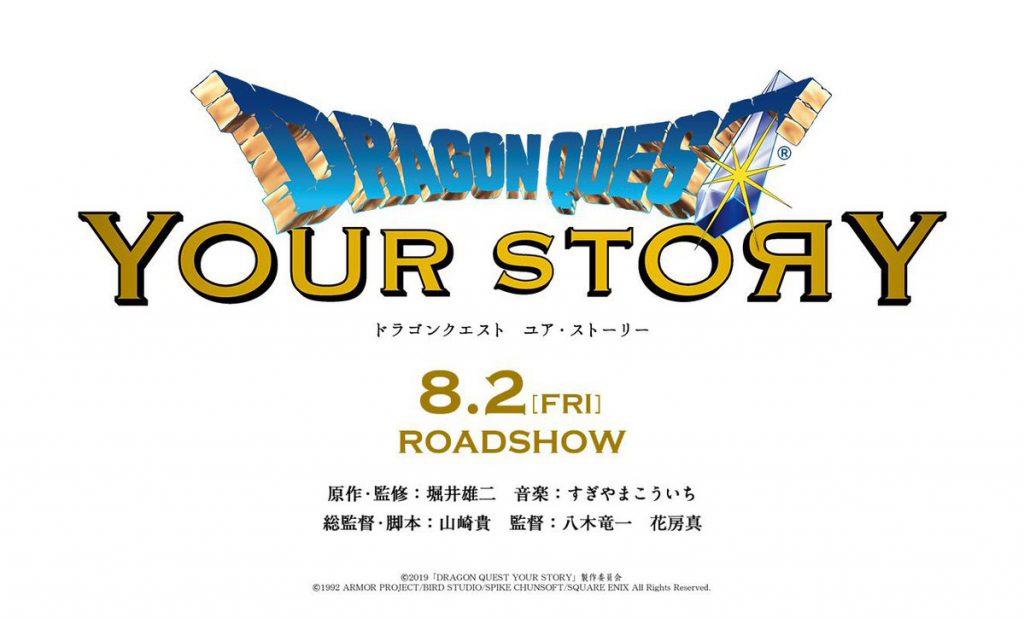DzTPxrGUYAEy7RI-1024x618 ニンテンドースイッチ版「ドラゴンクエスト11」、ほぼ別のゲームに、名作確定