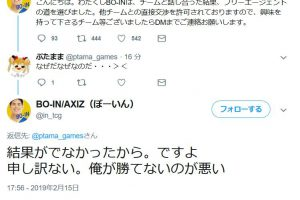 RTk2lnv 300x200 - 【悲報】日本のプロゲーマーさん 成績不振で僅か5試合5ヶ月でクビ→ブラックすぎると批判殺到