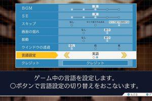 VlNn4yR 300x200 - 『逆転裁判123 成歩堂セレクション』がNintendo Switchで発売される