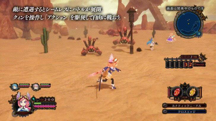 PS4「アークオブアルケミスト」 初週3328本