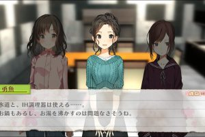 akihabara 04 300x200 - 【PS4/Switch】日本一×アクワイア『じんるいのみなさまへ』の公式サイトがオープン!