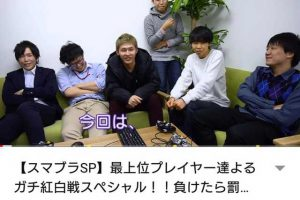 f1q2NPd 1 300x200 - 【画像】「スマブラSP」の日本最上位プレイヤーが集まった場面が豪華すぎる