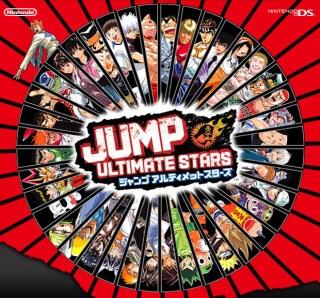 fW8KnBa - 【52%引き】『ジャンプフォース』発売から1週間で定価8200円→新品3999円!