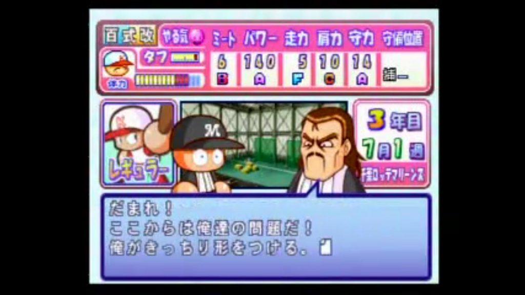 qdHqk69 1024x576 - パワプロ7の早川あおいちゃんの言動