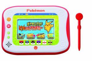 01 45 770x480 300x200 - ゲーム業界に激震、タカラトミーが次世代携帯ゲーム機を発表、第一弾はまさかの「ポケモン」