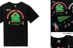 1 50 300x200 - クソゲー「ドラゴンボール 神龍の謎」をイメージしたTシャツが発売。全3種で価格は5,833円