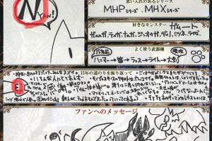947SCL3 1 300x200 - 【朗報】カプコンさん、完全に蘇る