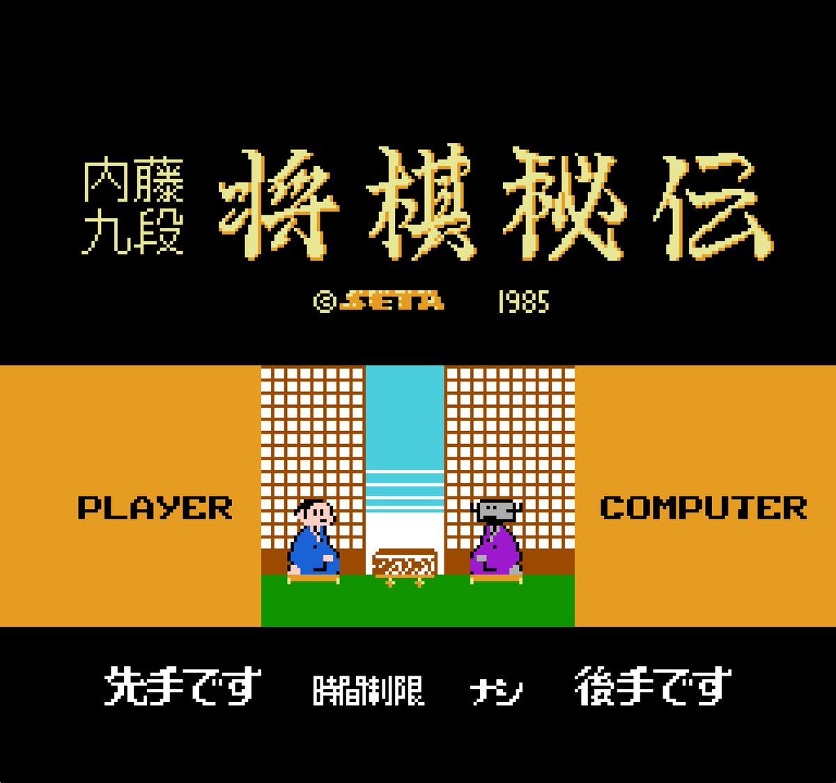 未発表のファミコンソフトが発見される、元任天堂社員が保有