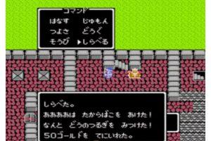 C1III26UsAA45kP 300x200 - 任天堂派の人々に「ゲームをやりこむ楽しさ(トロフィー制度など)」を知ってもらうには、