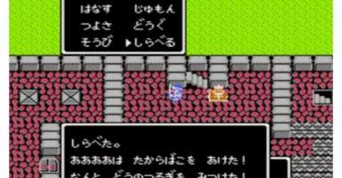 C1III26UsAA45kP 384x200 - 任天堂派の人々に「ゲームをやりこむ楽しさ(トロフィー制度など)」を知ってもらうには、