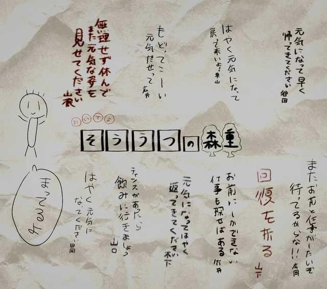 【朗報】どぶ森新作の詳細、リークされる