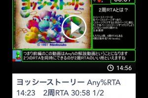 JXdcfk1 300x200 - 【悲報】ヨッシークラフトワールド発売から9時間でクリア