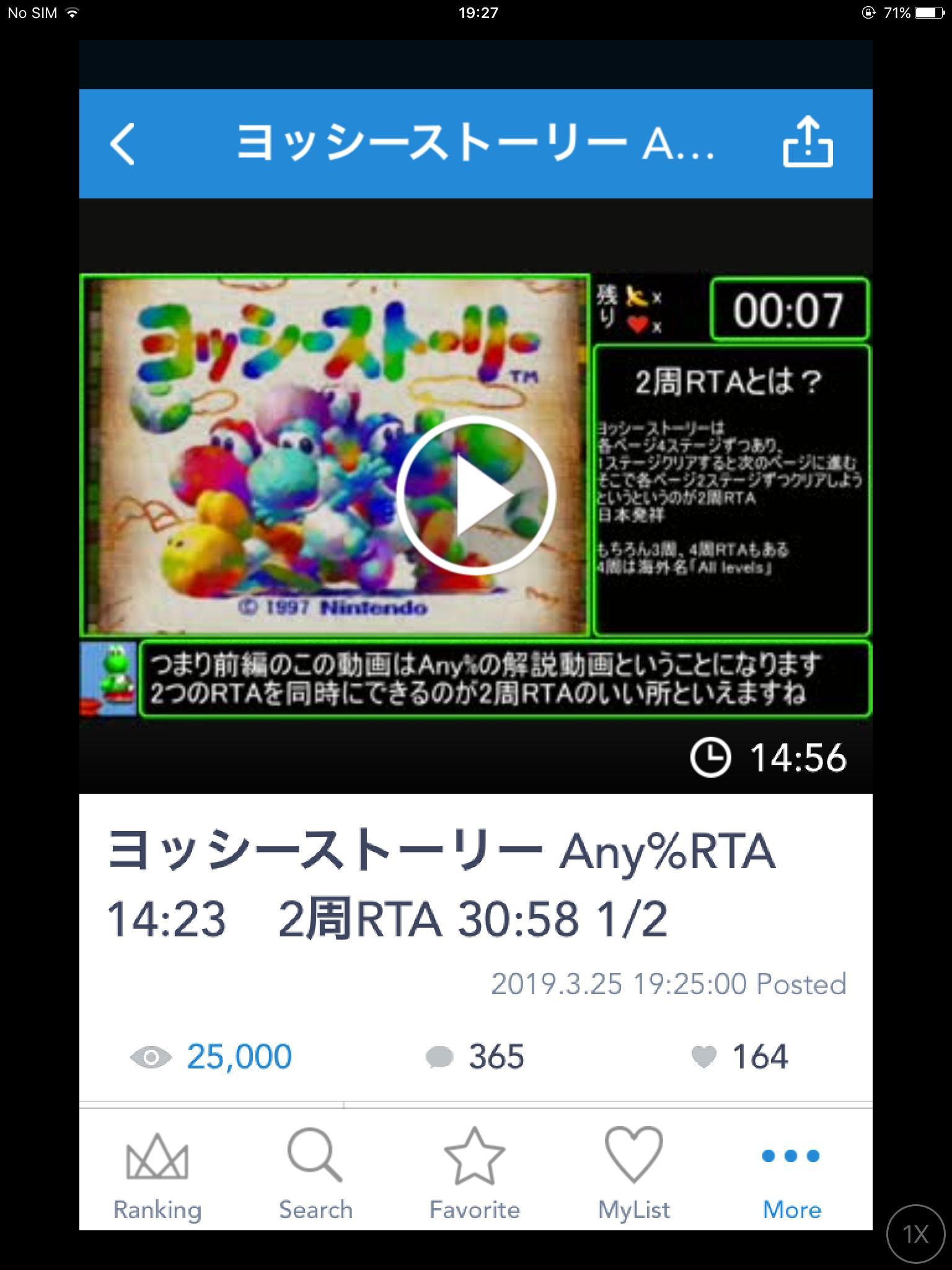 JXdcfk1 - 【悲報】ヨッシークラフトワールド発売から9時間でクリア