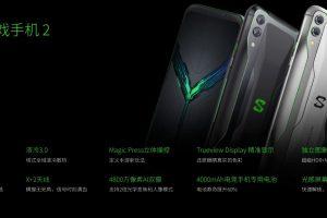 xiaomi black shark 2 release image 300x200 - 【PR】ゲーミングスマホ「Xiaomi Black Shark 2」が発表!最大12GBRAMモデル登場