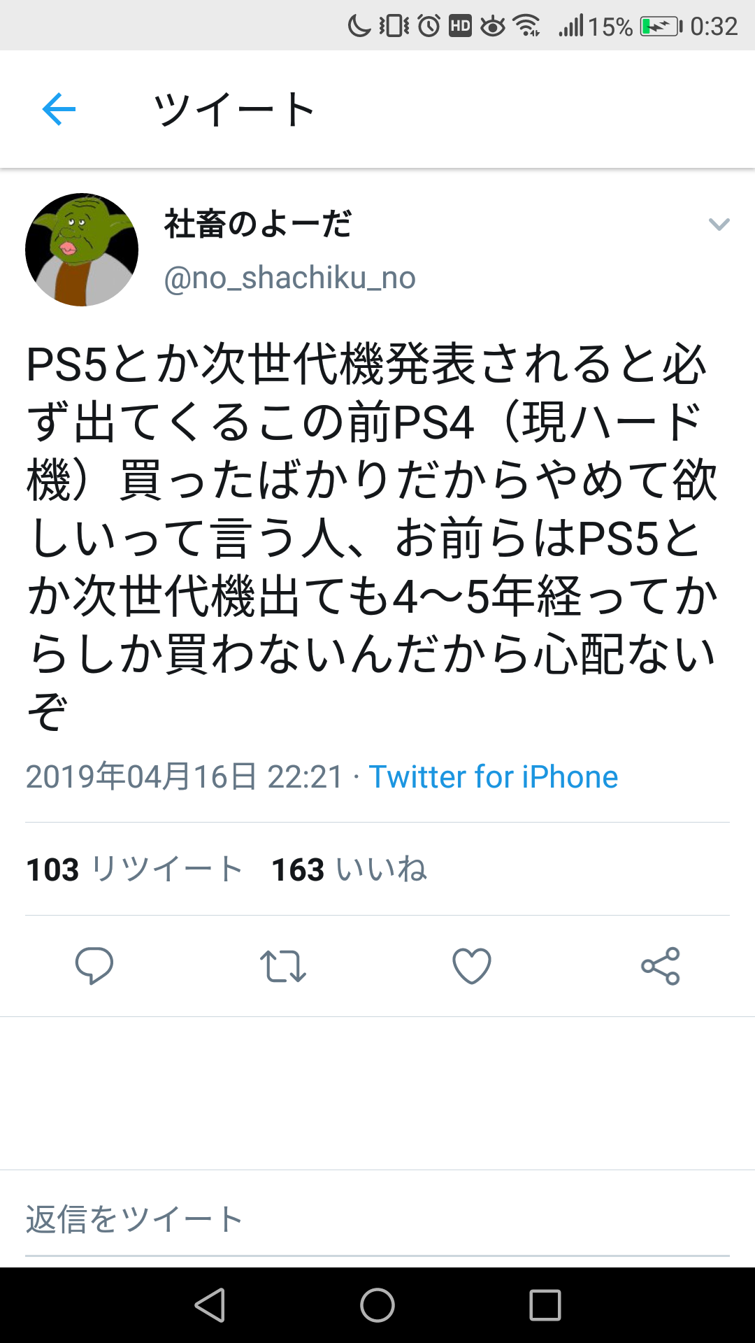 1 3 - 【速報】プレイステーション5、詳細キタ━━━━(゚∀゚)━━━━!! 化物スペック!!